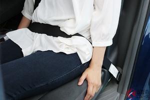 なぜ違反なのに口頭注意だけ? 「後席シートベルト違反」の謎! 非着用の被害はどれほど?