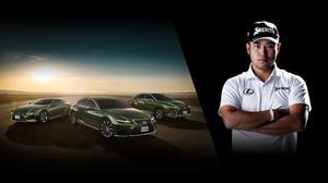 特典満載!プロゴルファー松山英樹のメジャー制覇を記念したレクサス「LS」「LC」「RX」の特別仕様車HIDEKI MATSUYAMA EDITION
