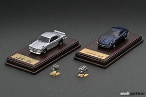 「イグニッションモデルってやっぱり変態だ!」ハコスカGT-R&S30Zの単体エンジン付き1/64スケールモデルを発表
