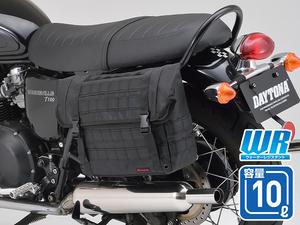 インナー防水を採用したデイトナのツーリングバッグ「サドルバッグ WR DHS-20」が6月下旬発売