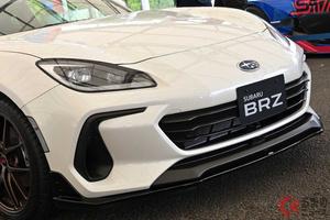 スバル新型「BRZ」がエアロで大人スポーティに進化! STIパーツで空力性能もアップ!?