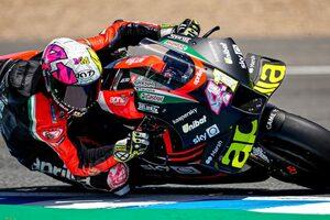 グレシーニ・レーシング、2022年からドゥカティを使用。ライダーはジャンアントニオとバスティアニーニ/MotoGP