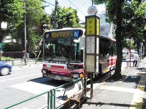 おじゃまします! バス会社潜入レポート 小田急バス編【その3】