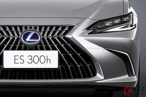 レクサス新型「ES」世界最速発売! デザイン&走りを大幅刷新! 中国で全10モデルを設定へ