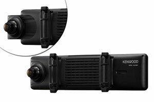 【最新2カメラ・ドラレコ】デジタル・ルームミラーと、カメラが一体に KENWOODから登場