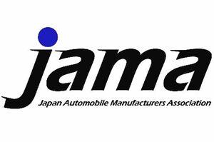 日本自動車工業会、ロゴマークを一新 新生自工会のシンボルに