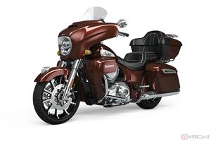 2021年インディアンモーターサイクル ロードマスターラインナップに「Roadmaster Limited」を追加! さらなるプレミアムモデルへ
