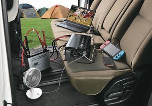 アウトドアはもちろん自然災害や車内仕事にも有効! 「車で電源を確保」する5つの方法