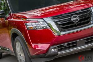 全長5m超3列SUV! 日産新型「パスファインダー」6月発売! 走破性備えたレジャーSUVを米で刷新