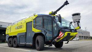 神戸空港 黄色い消防車を導入 大型化学消防車&給水車を更新へ