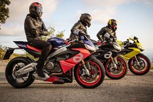 アプリリアからミドルクラスのスポーツモデル「RS 660」新登場 日本へも導入予定
