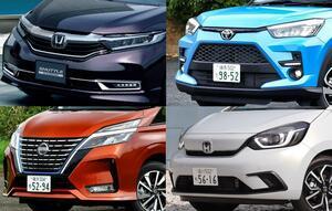 日本で走りやすいサイズ感! 根強い人気の5ナンバー 今お薦めの最新モデル10選