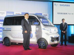 佐川急便、ベンチャーと共同開発の軽EVを初公開 生産は中国・五菱汽車 納車は2022年9月から