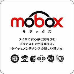 ブリヂストン、乗用車用タイヤのサブスク「Mobox」開始 2年契約で終了後も継続使用可能