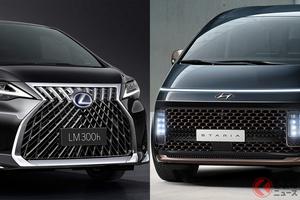 レクサスミニバン「LM」とライバルになる? 新型「スターリア」との違いは? 日本含むアジア展開の可能性