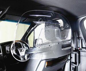 トヨタ紡織、運転席に後付けするパーティション開発 エアシールド形成で感染抑制