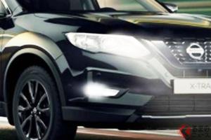黒さ強調の日産新型SUV「エクストレイルNデザイン」発表! さらに黒い弟分の日産SUVも爆誕!? 露で登場