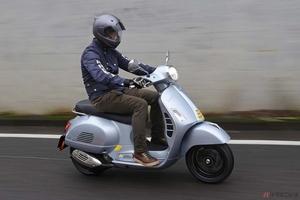 乗るほどに楽しいイタリアンスクーター!! ベスパ「GTSスーパーテック300」に伝統と最新を確認