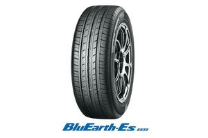 低燃費性と経済性に優れた新時代のスタンダードタイヤ! ヨコハマタイヤがBluEarth-Es ES32を販売