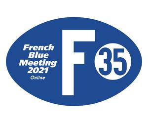 35周年を迎える「フレンチブルーミーティング」!  今年もオンライン開催が決定
