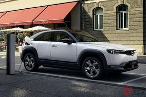 マツダ「MX-30 EV」を買うと無償でエンジン搭載車をレンタルできる! 米国マツダの斬新なプログラムとは