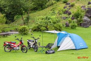 「HondaGO BIKE RENTAL」からバイクとセットでキャンプ用品も借りられる「キャンプツーリングセット」が登場!