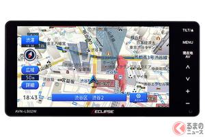 コスパ高し!Bluetoothやフルセグ搭載のカーナビ ECLIPSE新型「LSシリーズ」の新機種がデビュー