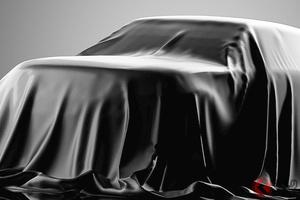 シルエットを世界初公開のマツダ新型SUV「CX-60」はどんな姿で国内投入? ディーゼルSUVは存続なるか?