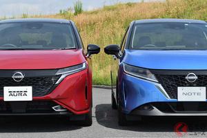 小さな高級車 日産新型「オーラ」発表! 「ノート」との価格差42万も 異なる魅力とは