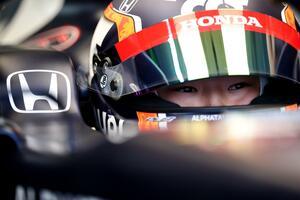 2021年F1第7戦、角田裕毅は予選でのクラッシュが響いた。それでも7つ順位を上げて完走【フランスGP】