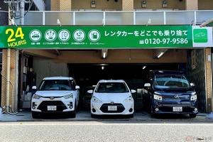 折り畳み電動バイクを活用した新カーシェアサービス「LOMACA」福岡市内で実証実験を開始