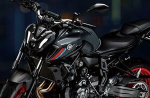 ヤマハが「MT-07」の2021年モデルを発売! 新デザイン採用・2気筒エンジンの熟成・ポジション変更も図るマイナーチェンジ