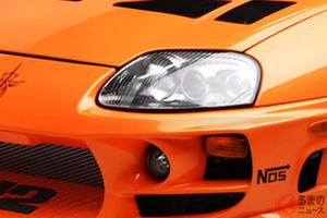 6000万円のトヨタ「スープラ」 世界一有名なオレンジの80スープラが高額落札された訳