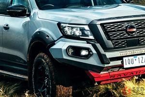 「世界一タフです」日産新型ゴツ4WD「ナバラ PRO-4X ウォーリアー」のタフ顔が強すぎる! 豪で登場秒読み