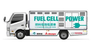 トヨタとデンヨーは水素で発電する燃料電池電源車を共同開発し実証運転を開始