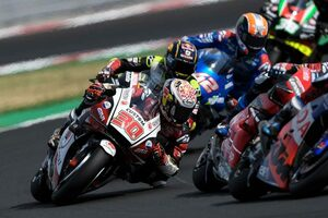 中上貴晶「厳しいグリッドから6位を獲得できてうれしい」/MotoGP第8戦決勝