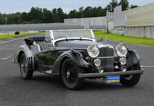 「注目モデル試乗」2020年生産1937年モデル!? まさに名車、英国の名門アルヴィスがリリースする4.3リッター・バンデン・プラ・ツアラーをサーキットで乗った!