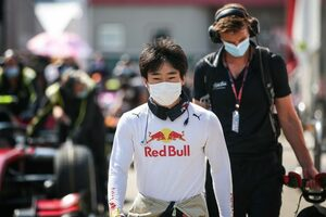 角田裕毅「レース直後は心が折れそうだった」無得点で選手権6位に後退。終盤3大会で逆転目指す/FIA-F2第9戦