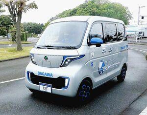 日本電産、佐川急便とASFが共同開発した配送用EVにトラクションモーターとインバーターが採用