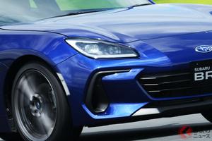 スバル新型「BRZ」はトヨタ新型「GR86」とどう違う? 味付けは「上質」「穏やか」 独自の特徴は?