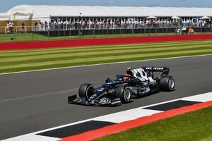 「マシンの力を引き出せなかった」ピエール・ガスリー、スプリント予選の結果に悔しさ|F1イギリスGP