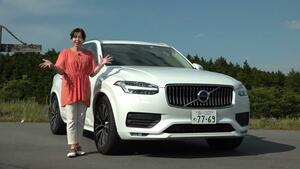 【動画】竹岡 圭のクルマdeムービー「ボルボ XC90 B5 AWDモメンタム」(2020年6月放映)【ボルボのSUV特集】