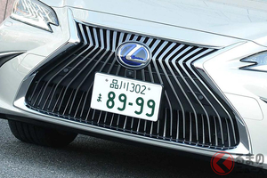 ひと目見れば「レクサス」とわかる!? 大きな「スピンドルグリル」が高級車の証!