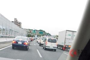 永遠の悩み!? 結局、高速道路の渋滞は「左・中・右」どの車線が早いのか