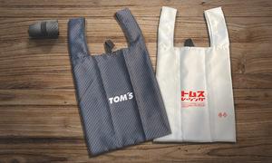 「トムスファンなら買うしかない!」クルマ好きの心をくすぐるエコバッグが登場