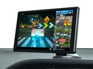 AR活用でルートガイド&運転支援をわかりやすく! PIXYDA PNM87AR 【CAR MONO図鑑】