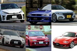 走り命の「スペシャルモデル」を作り上げる! 日本メーカーの「特殊部隊」6選