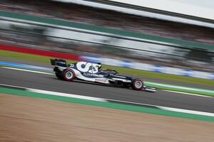 角田裕毅「厳しいとは思うが、スプリント予選では全力を尽くす」イギリスGP予選は悔しいQ1敗退