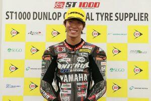 岡本裕生「得意ではない鈴鹿でポールを獲得できてホッとしています」/全日本ロード第5戦MFJ-GP鈴鹿 ST1000 ポール会見