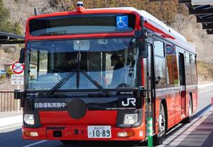 東北復興へ向けバスが生きる!! 気仙沼線BRTで自動運転バス試乗会を実施へ